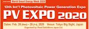 PV EXPO