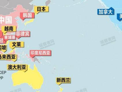 抱团取暖亚太15国目标明年签署RCEP 中国仍是经济全球化力推者