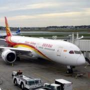 北京保盛航空服务有限公司