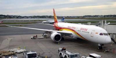 北京保盛航空机票销售专业代理