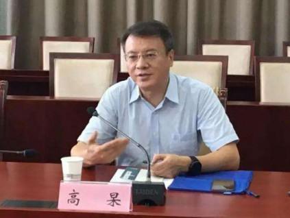 中国推进中的PPP项目近7000个 总投资约九万亿人民币