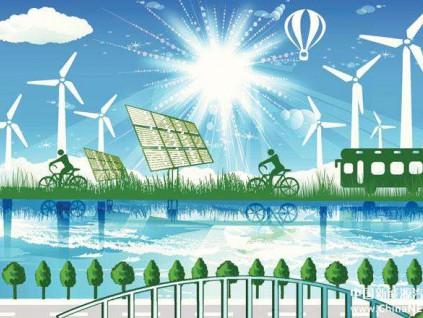 大多数发展中国家清洁能源投资去年大幅下挫