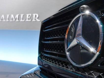 汽车制造商戴姆勒计划至2022年裁员1万人