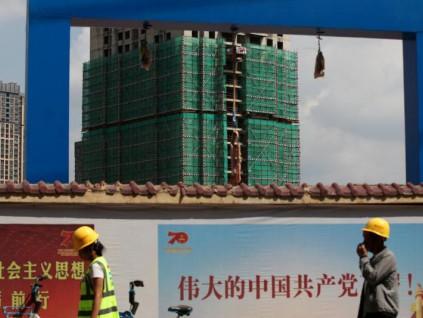 破产倒闭或重组整合 楼市遇冷融资收紧中国房企入寒冬