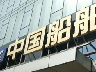 国际海事会展:中国船舶集团昨签署300亿元人民币项目
