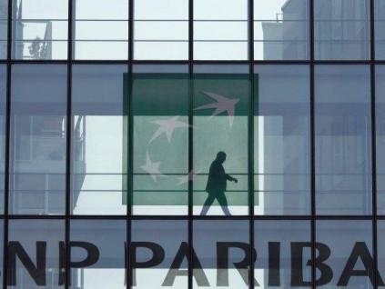 法国巴黎银行:明年首季中国经济跌入低谷 下半年温和反弹