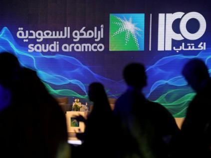 沙特阿美全球最大IPO 募资348亿元
