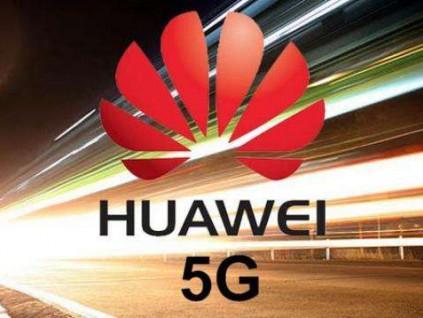 葡萄牙外长表示不会禁止华为参与5G建设