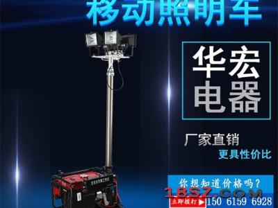 灯塔/移动式照明灯设备|华宏电器升降照明装置