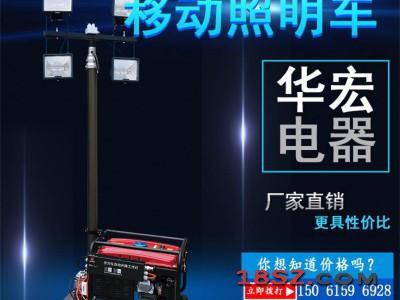 建筑工地LED移动升降照明灯车灯塔工作灯探照灯