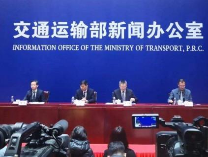 中国13个地区成为首批交通强国建设试点