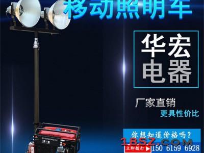 临时应急移动照明升降工作灯塔2000W