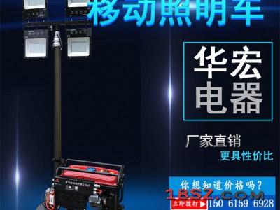 用于公路夜间施工的应急移动照明设备升降照明车