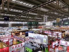 中国(深圳)国际秋季茶产业博览会开幕