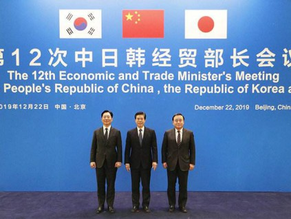 中日韩经贸部长确认为谈妥RCEP开展合作