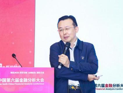经济学家赵庆明:人民币未来继续升值是大概率事件