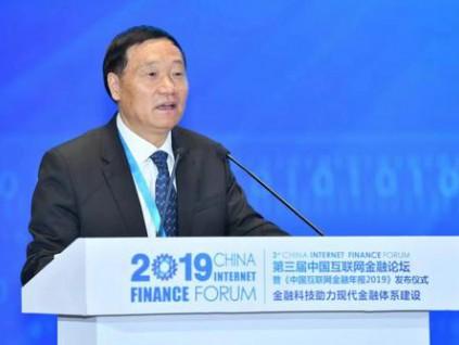 中国证监会原主席肖钢:智能金融已成金融业的核心竞争力