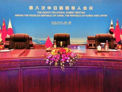 中日韩举行科技部长会议商定重启联合研究合作项目