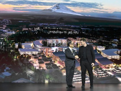 """美国CES展:丰田明年打造未来科技""""互联城市"""""""