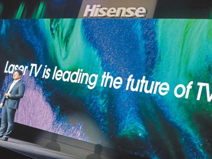 两岸潮科技 CES亮相 包括5G、物联网、人工智慧等
