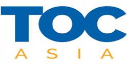 2021年新加坡亚洲集装箱供应链展览会