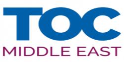 2020年迪拜中东集装箱供应链展览会