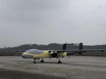 成都造全球首款大型三发通用型无人机首飞成功