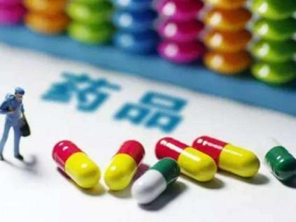 中国掀起最猛药品降价浪 跨国医药公司被淘去