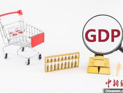 2019年广东GDP突破10万亿 江苏第二 深圳2.69万亿元