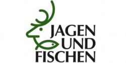 2021年奥格斯堡国际渔猎和体育射击博览会