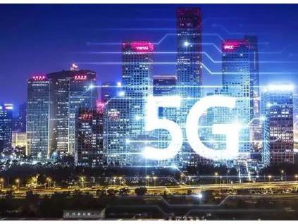 中美就5G问题在慕安会上激烈交锋