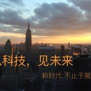 深圳市新时代国际展览有限公司