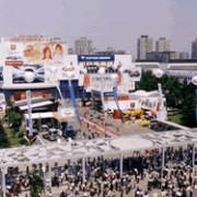 北京中展海华国际展览有限公司