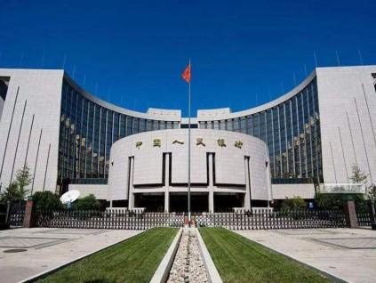 央行:货币政策空间充足 有能力对冲疫情影响