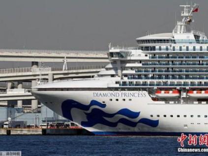 日本新冠肺炎累计确诊769例 其钻石公主号邮轮634人