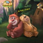深圳市灵游互娱股份有限公司