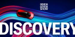 2021年日内瓦国际汽车及配件展览会