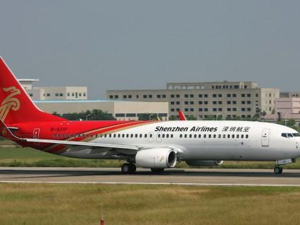深航4月3日起停发深圳始发国际航班