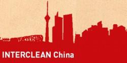 2020年中国北京国际清洁与维护展览会