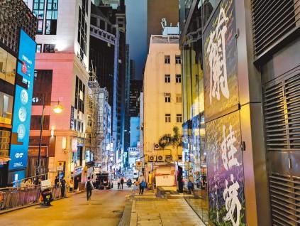 资深媒体人:防疫兼顾经济 香港经验值得借鉴