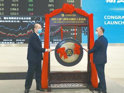 大连商品交易所:中国首个液化石油气期货云上市