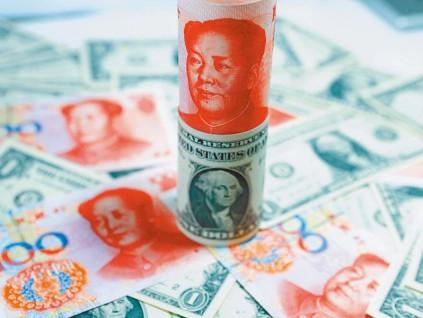 社评:人民币资产看涨 将成新型避险资产