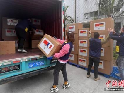 中国援外物资达2635吨 特朗普:完全支持