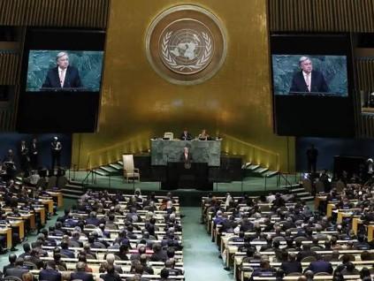 联合国史上最大规模的全球在线会议到底怎样开?
