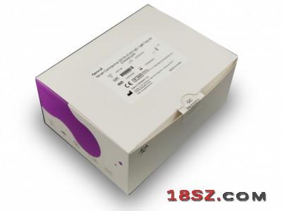 Novel Coronavirus IgG/IgM