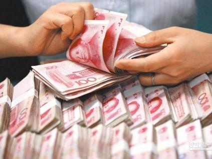 人行对中小银行定向降准 释4000亿元人民币