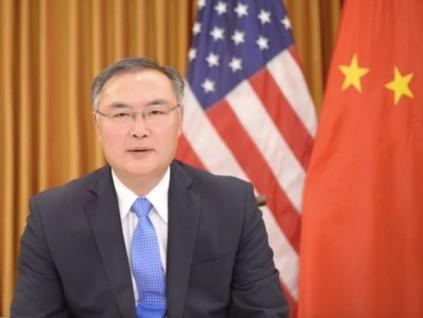 洛杉矶总领事馆:中美举行网络研讨会分享抗击疫情经验