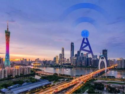 广州产业发展目标:2025年服务进出口达800亿美元