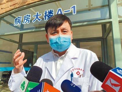 沪新冠肺炎权威张文宏:中药疗效较难评估