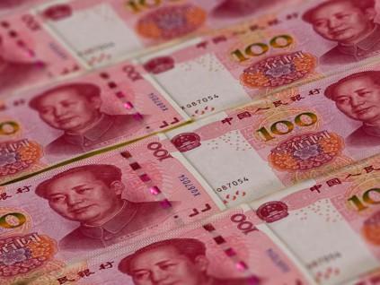 美元荒逐步减退 人民币贬值压力减轻 美经济盼重启